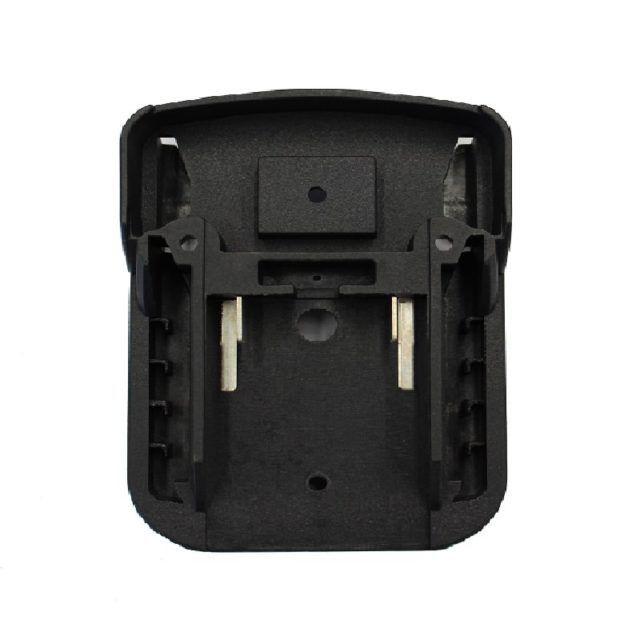 Bosch Battery Adaptor Plate (6)